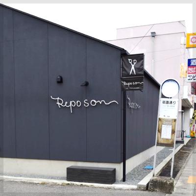 Salon Reposon
